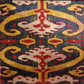 Velvet ikat cloth, from the Rau collection