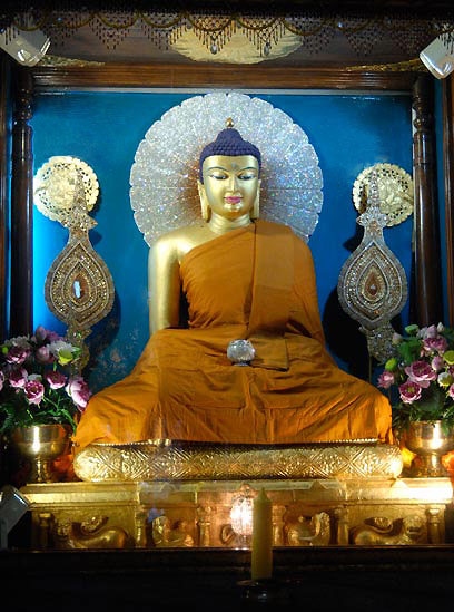 willamina buddhist dating site 10 of the best websites for buddhism and consistent conversation about buddhist technique in 21st century lifestyle this may be the best site site of all.