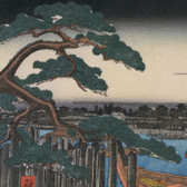 The Shubi Pine on the Asaka River, Utagawa Hiroshige