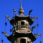 Pagoda at Wutaishan. Photograph by Nicolas Malassigne, 2007