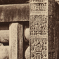 Photograph of Buddhist monuments at Sanchi by James Waterhouse, Museum no. 56:280
