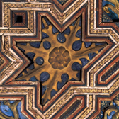 Detail of the ceiling from the Palacio de Altamira, Torrijos