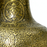 Brass ewer with 'Veneto-Saracenic' ornament