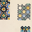 Owen Jones, 'Drawing of tiles at the Alhambra'