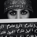 Manal Al-Dowayan, 'I am an Educator'
