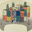 Woodblock print, 'Fan Sellers' by Suzuki Kiitsu (1796-1858)
