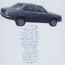Walid Raad, 'Notebook Volume 38: Already Been in a Lake of Fire (Plates 63–64)'