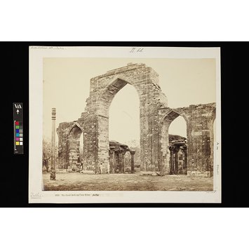 Photograph - The Great Arch and the iron Pillar, Delhi