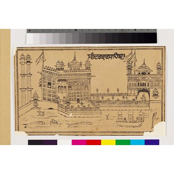 Woodcut - The Golden Temple at Amritsar