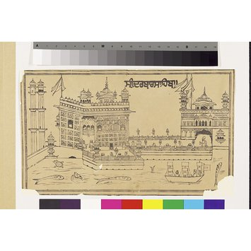 Print - The Golden Temple, Amritsar