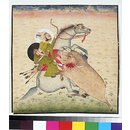 Rao Umed Singh of Bundi  (Painting)