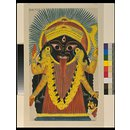 The Goddess Kali (Painting)