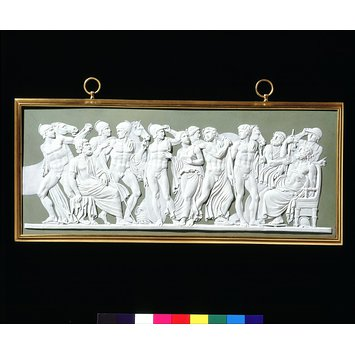 Plaque - The Discovery of Achilles