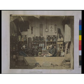 Photograph - Views of Japan; Japanese shop