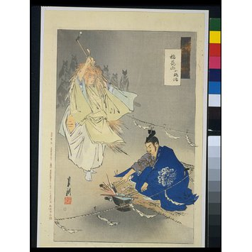 Woodblock print - The Swordsmith on Mount Inari; Inariyama Ko-Kaji