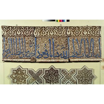 Tile frieze