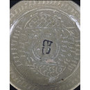 "Celadon Dish with Inlaid Fish Design and Inscription of ""Gisa(己巳)"" (Vessel)"