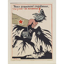 The fascist crow has discovered, that to us - he is no eagle! (Poster)