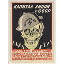 Capital Against the USSR (Poster)