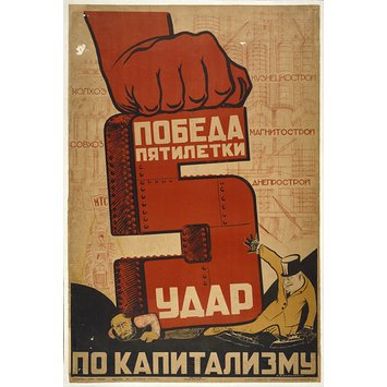 Poster - Victory of the 5 Year Plan - A blow to Capitalism