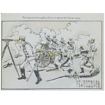 Book - Illustrated account of the Japanese-Chinese War; Nisshin Sento Gaho