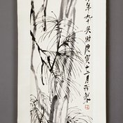 Painting, hanging scroll
