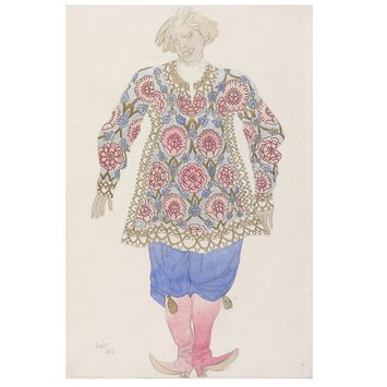 Design - Le Bouffon Russe. Original design for the costume of Innocent Ivan in 'The Sleeping Princess'.