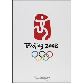 Poster - Beijing 2008