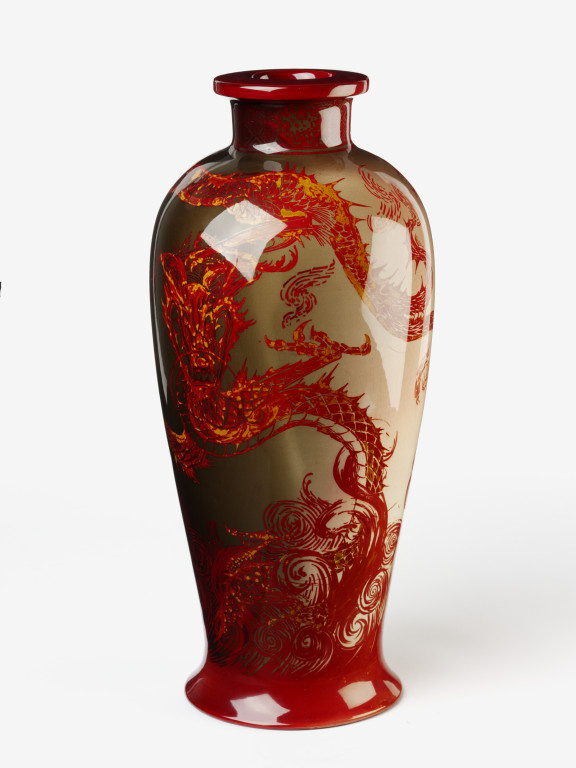 Vase Moore Bernard V Amp A Search The Collections