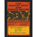 Steun Palestijns Verzet Tegen Israeliese Bezetting (Poster)