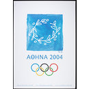 Athens 2004 (Poster)