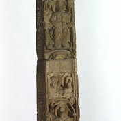 Fragment of a cross