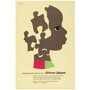 World Wildlife Fund Presents African Jigsaw (Poster)
