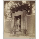 Photograph - Fountain, Rue de Sevres, Paris, France