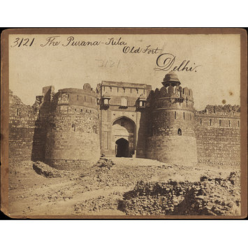 Photograph - The Purana-Kila.  Old Fort.  Delhi
