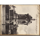 Fountain St. Sulpice.  Paris (Photograph)