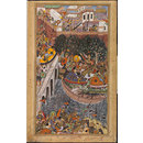 The Victory of Khan Zaman on the River Gomti (Painting)