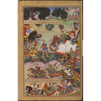 Painting - Akbar Receiving the Drums and Standards Captured from Abdullah Khan Uzbeg, Governor of Malwa, in 1564