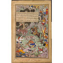 Akbar Slays a Tigress that Attacked the Royal Entourage (Painting)