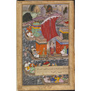 Akbar's mother travels by boat to Agra (Painting)