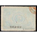 Paris 1900 (Ticket)