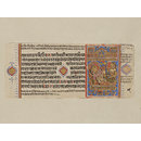 Kalpasutra; Rani Trishala (Manuscript page)