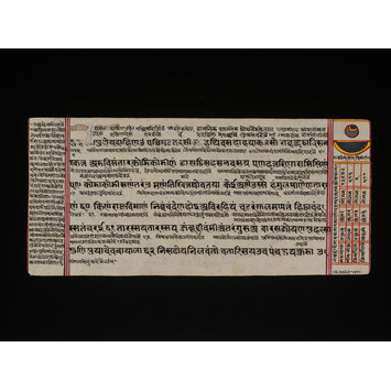 Jain manuscript - Samgrahanisutra or Samgrahaniratna; Trailokya dipi