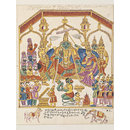Coronation of Rama and Sita. (Painting)