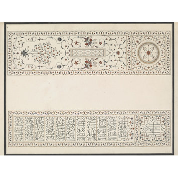 Architectural drawing - Tops of the cenotaphs of Shah Jahan and Mumtaz Mahal in the Taj Mahal, Agra