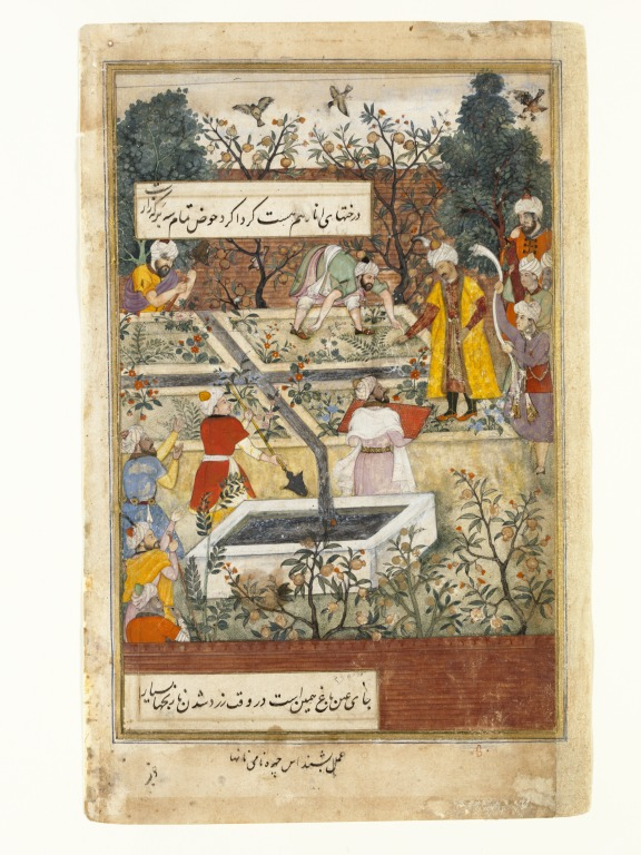 Painting Bishndas V Amp A Search The Collections