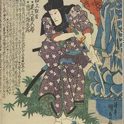 Woodblock print