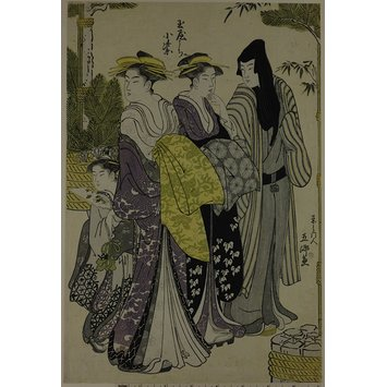 Woodblock print - Komurasaki of the Tama-ya House