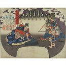 The Swordsmith Okazaki Goro Masamune; A Compendium of Famous Artisans (Woodblock print)