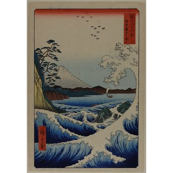 Woodblock print - The Sea at Satta in Suruga Province; Thirty-six views of Mount Fuji